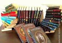 книги татьяны корсаковой писательницы из Светлогорска