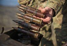 снаряды бомбы пули магазин война