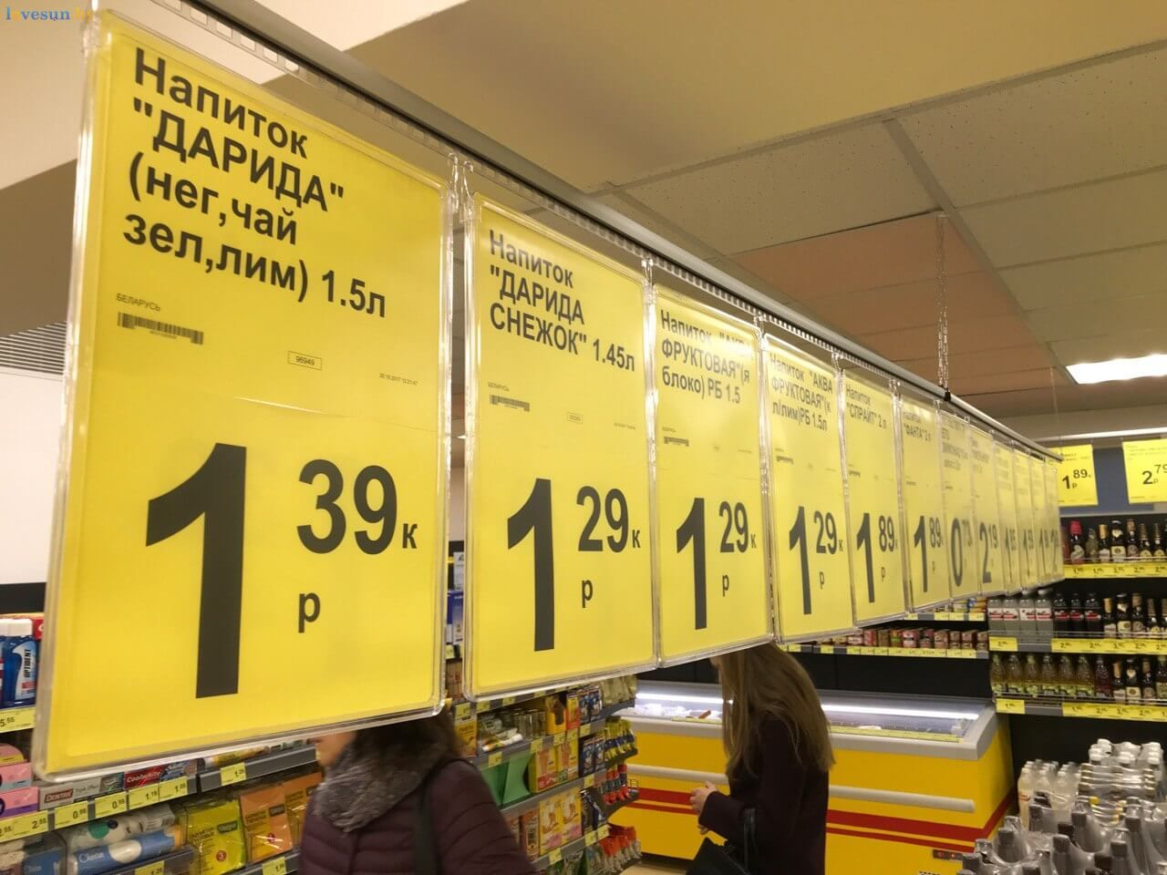 Магазин Копеечка цены на чай