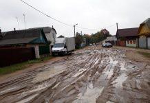 нет дорог одни лужи по ул. Красноармейская