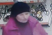 поиск женщина которая украла кошелек 2