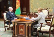 Рабочая встреча президента Лукашенко с председателем Центризбиркома Лидией Ермошиной