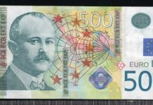 фальшивые евро 500 сербские (1)