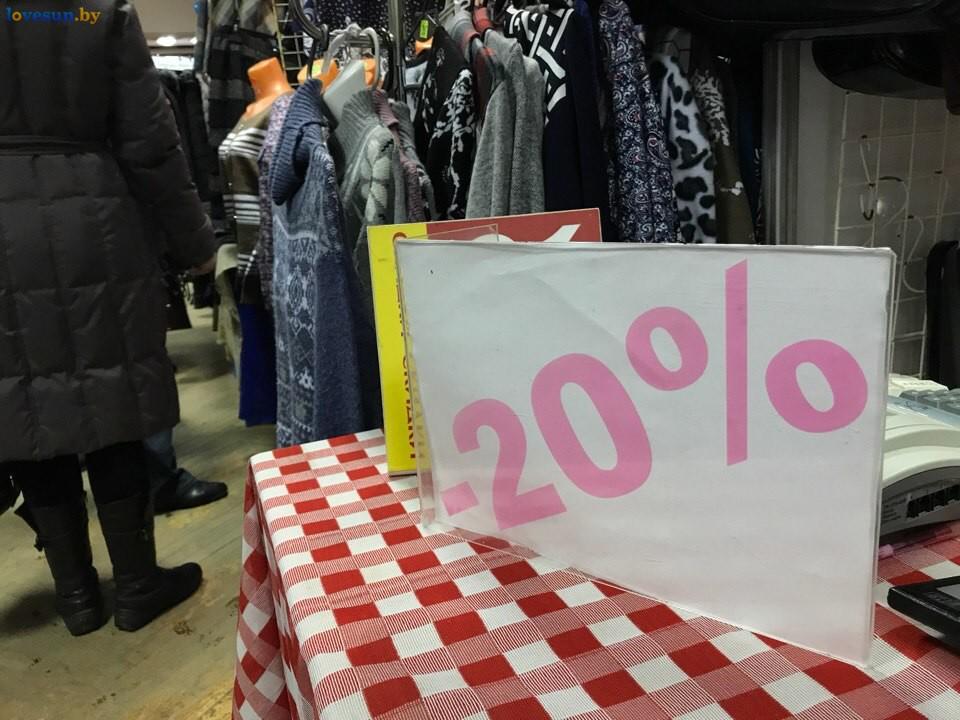 Выставка зимний ценопад в СЦК скидка 20 процентов
