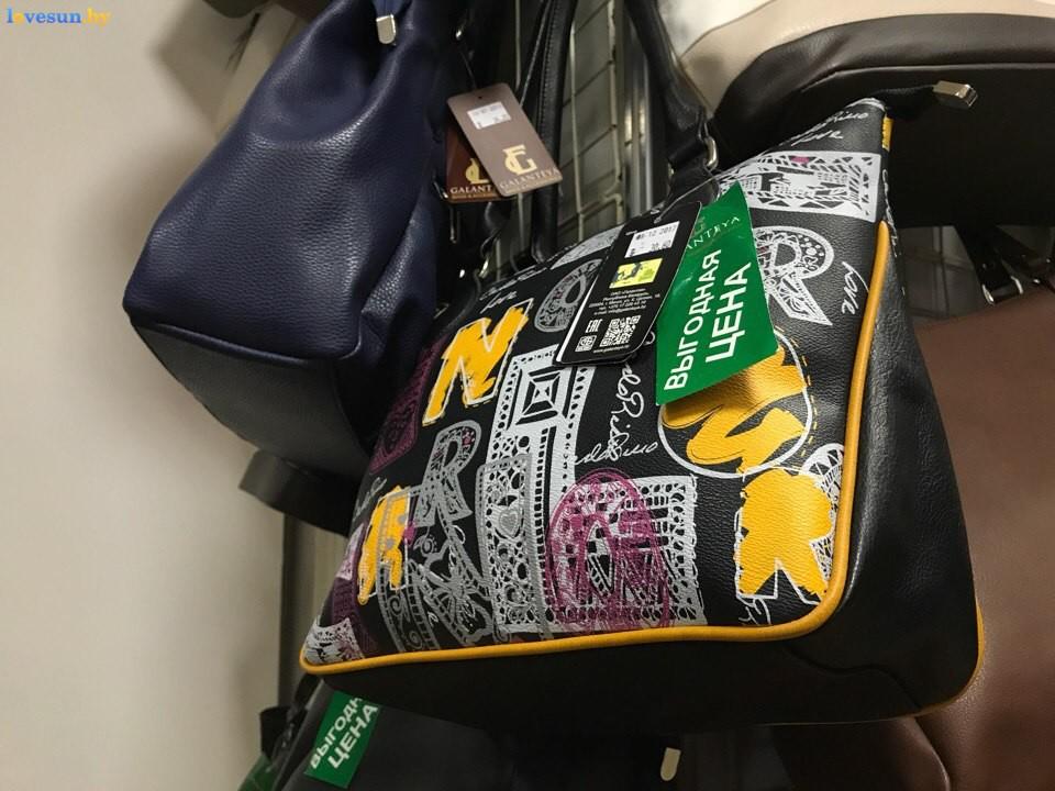 Выставка зимний ценопад в СЦК женская сумка выгодная цена