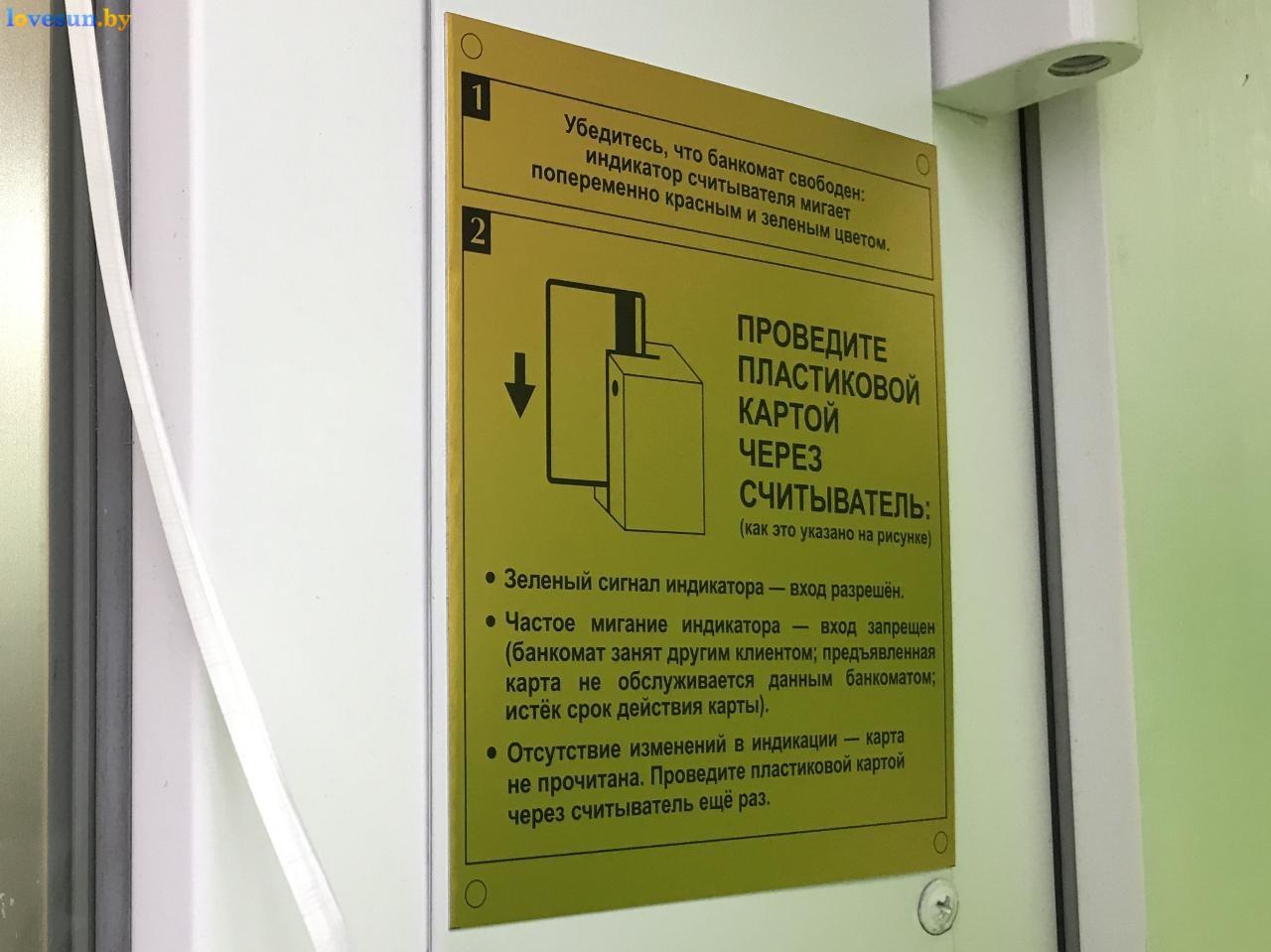 инструкция пользования входом