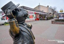 скульптура бобра в бобруйске