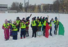 Дети на стадионе Химик на катке