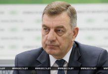 председатель концерна Беллесбумпром Юрий Назаров