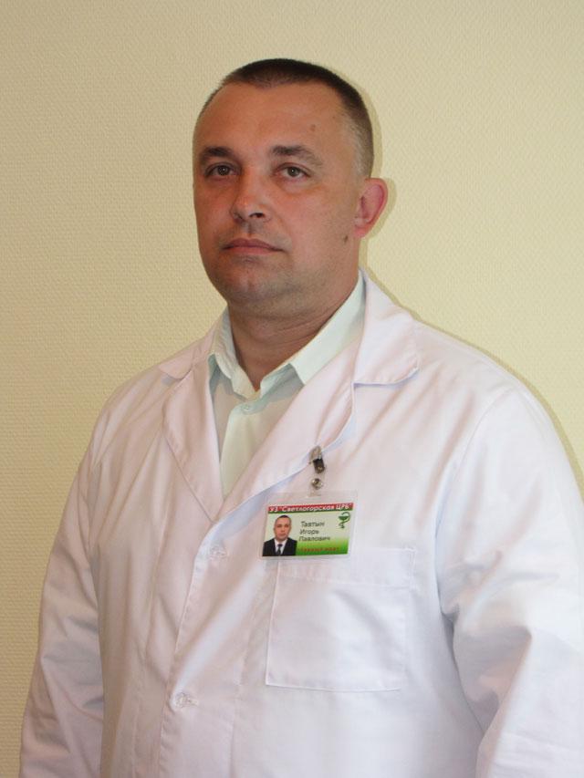 Игорь Тавтын, главный врач светлогорской ЦРБ lovesun.by