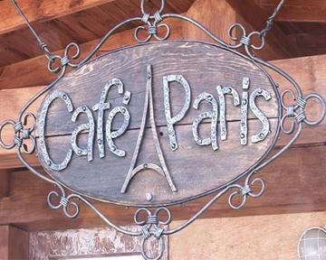 "кафе ""Париж"" в Паричах. Светлогорск. http://lovesun.by"