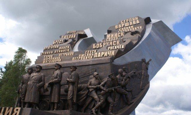 """Открытие памятного знака """"Багратион"""" в светлогорском районе"""