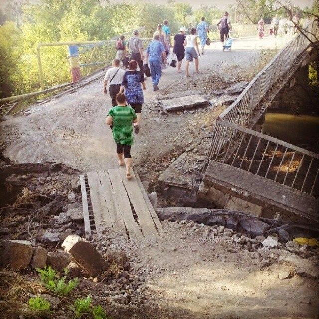 разрушенный Мост через реку Лугань