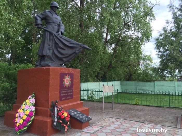 Деревня Дуброва, братская могила 3