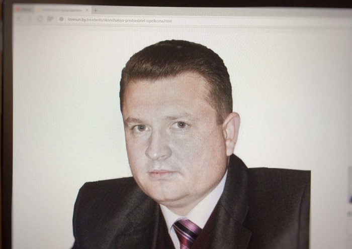 председатель исполкома Светлогорск Дорошевич