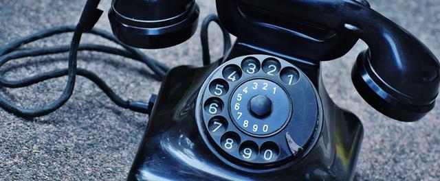 телефон аналоговый дисковый чёрный с цифрами