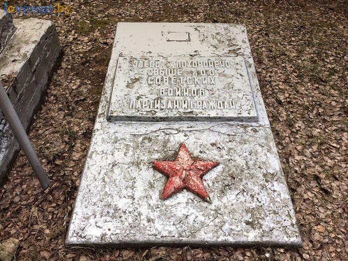 братская могила доска в сожжённой деревне Ола 04.2017