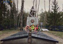 братская могила в сожжённой деревне Ола 04.2017