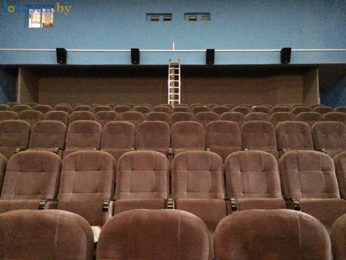 кинотеатр спутник в чирковичах 05.05.17 зрительный зал сиденья