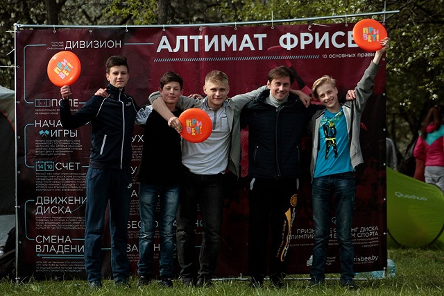 команда по алтимат фрисби UpSky на соревнованиях 9 мая 2017 1 место