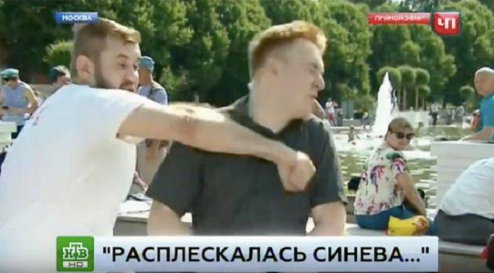 Хулиган ударил корреспондента во время прямого эфира 2.08.2017