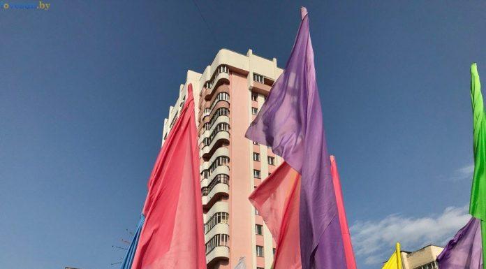 День города 2017 флаги и шеснадцатиэтажка