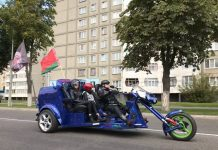 День города 2017 трехколосный мотоцикл