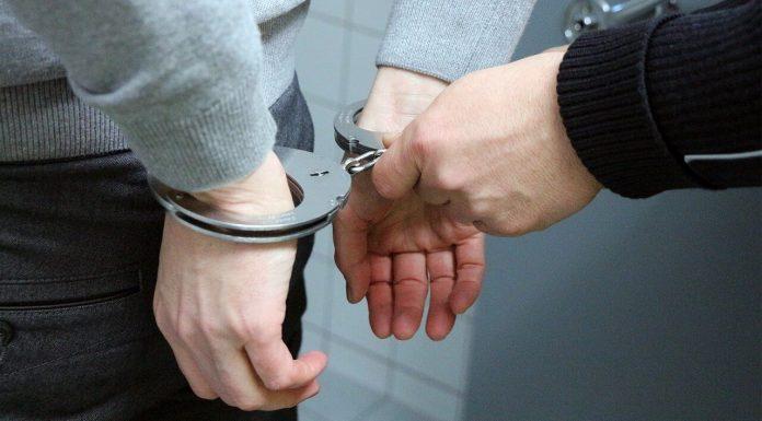 осуждение наручники нарушитель криминал