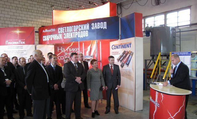 светлогорский завод сварочных электродов пётр кузьменок