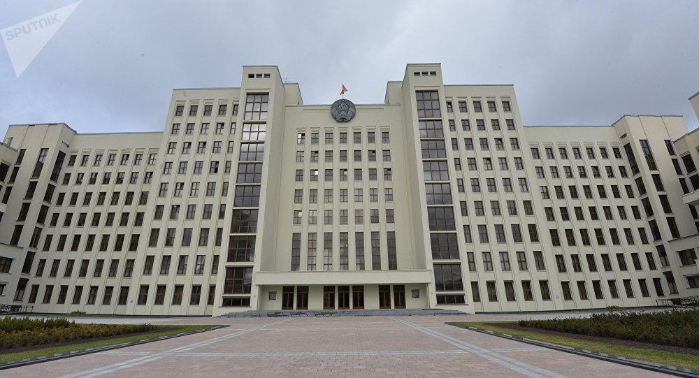 здание совета министров герб беларуси правительство