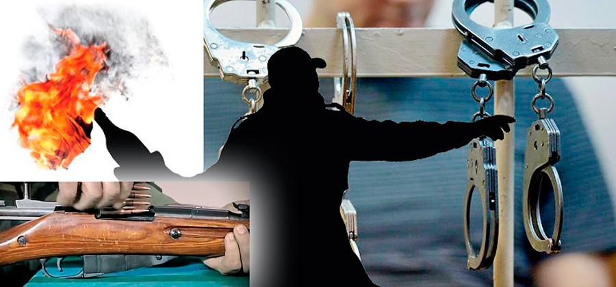 наручники криминал коктейль молотова преступник ружье оружие