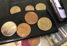 Деньги национального банка копейки монеты