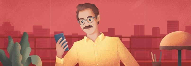 Мультяшная поддержка Вконтакте человек с телефоном
