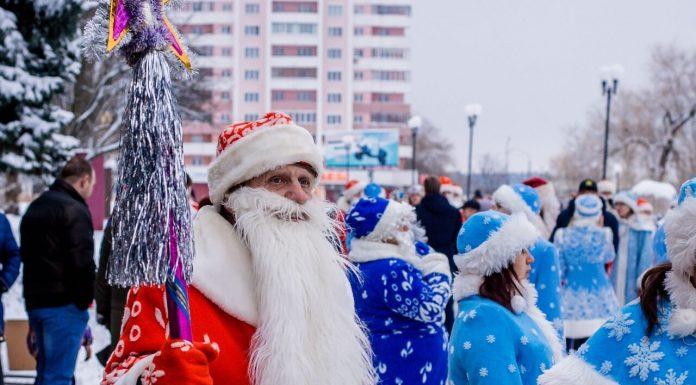 Парад Дедов Морозов 2017