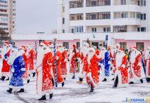 Парад Дедов Морозов 2017 Новый год 2