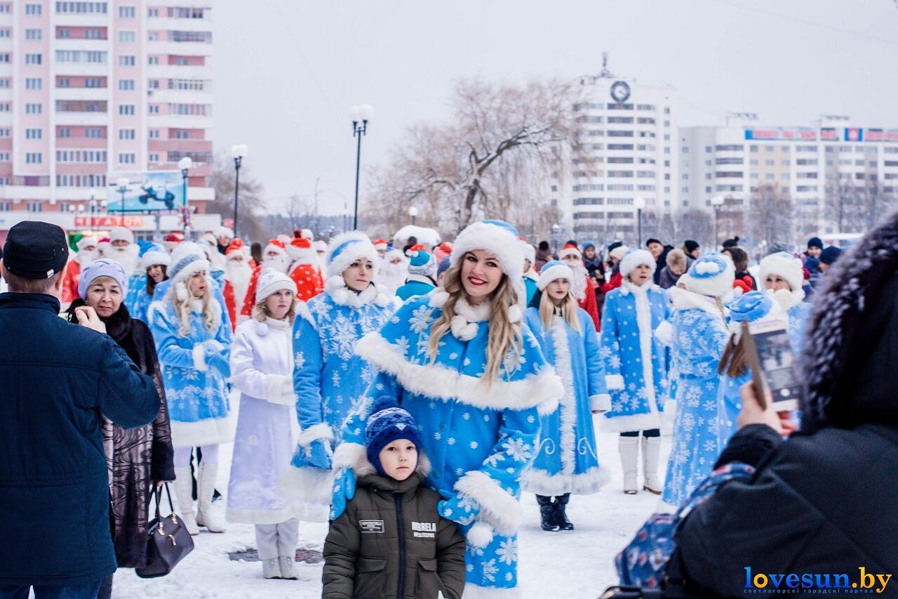 Парад Дедов Морозов 2017 Новый год