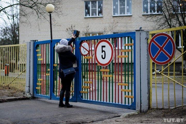 Дети уехали в Жлобин из Светлогорска детский сад 21 ворота закрывают