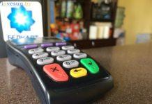банковский терминал для карточек