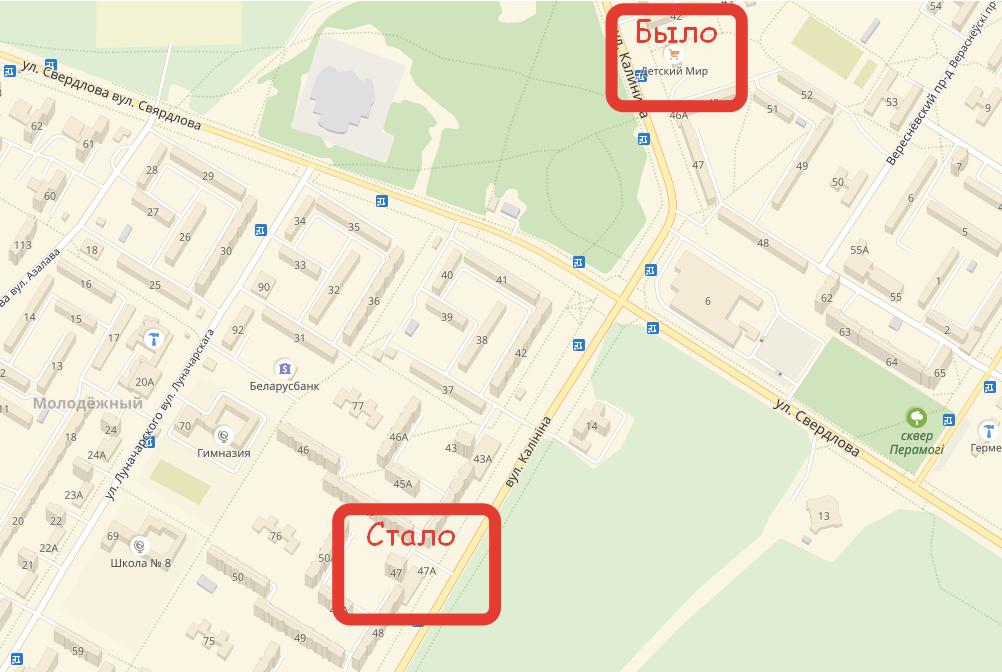 карта нового места расположения магазина детский мир в светлогорске