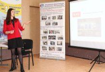 исполнительный директор Глобального Договора ООН в Беларуси, координатор проектов Social Weekend (Social Weekend Alumni) Елена Новикова