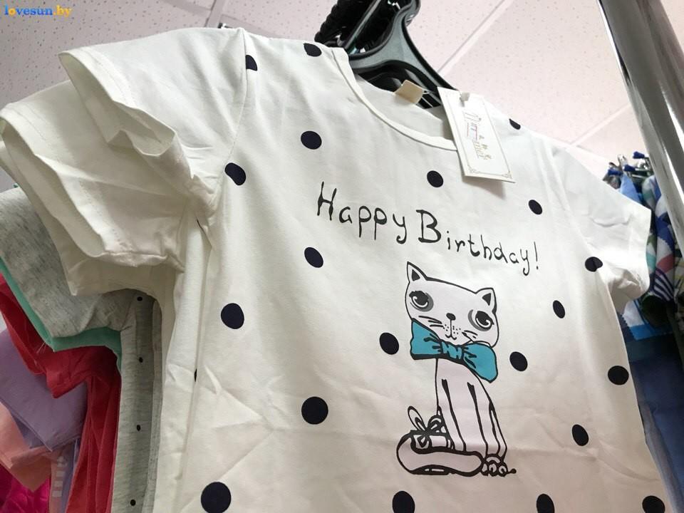 магазин бархат в гостином дворе детская футболка с днем рождения