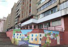 магазин закрама картинка на стене город