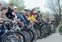 велосипедисты на открытии велосезона 2015