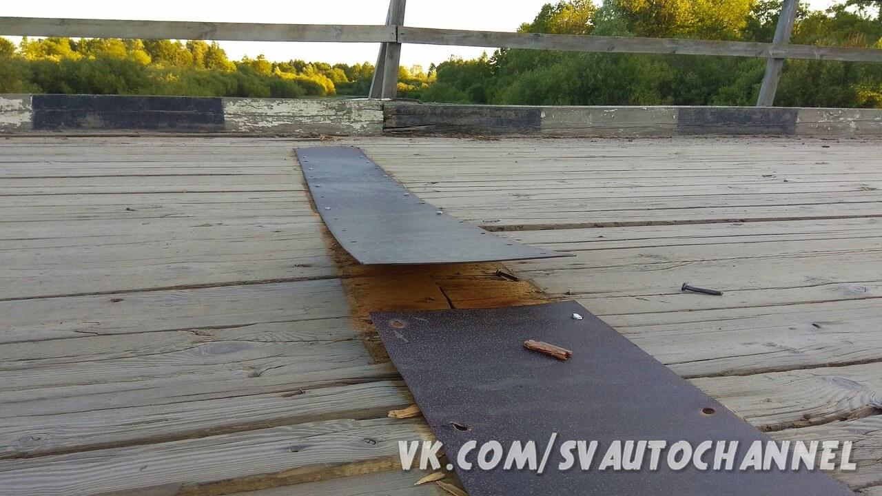 Деревянный мост через реку Птичь металлические латки