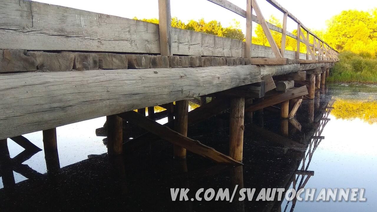 Деревянный мост через реку Птичь опоры