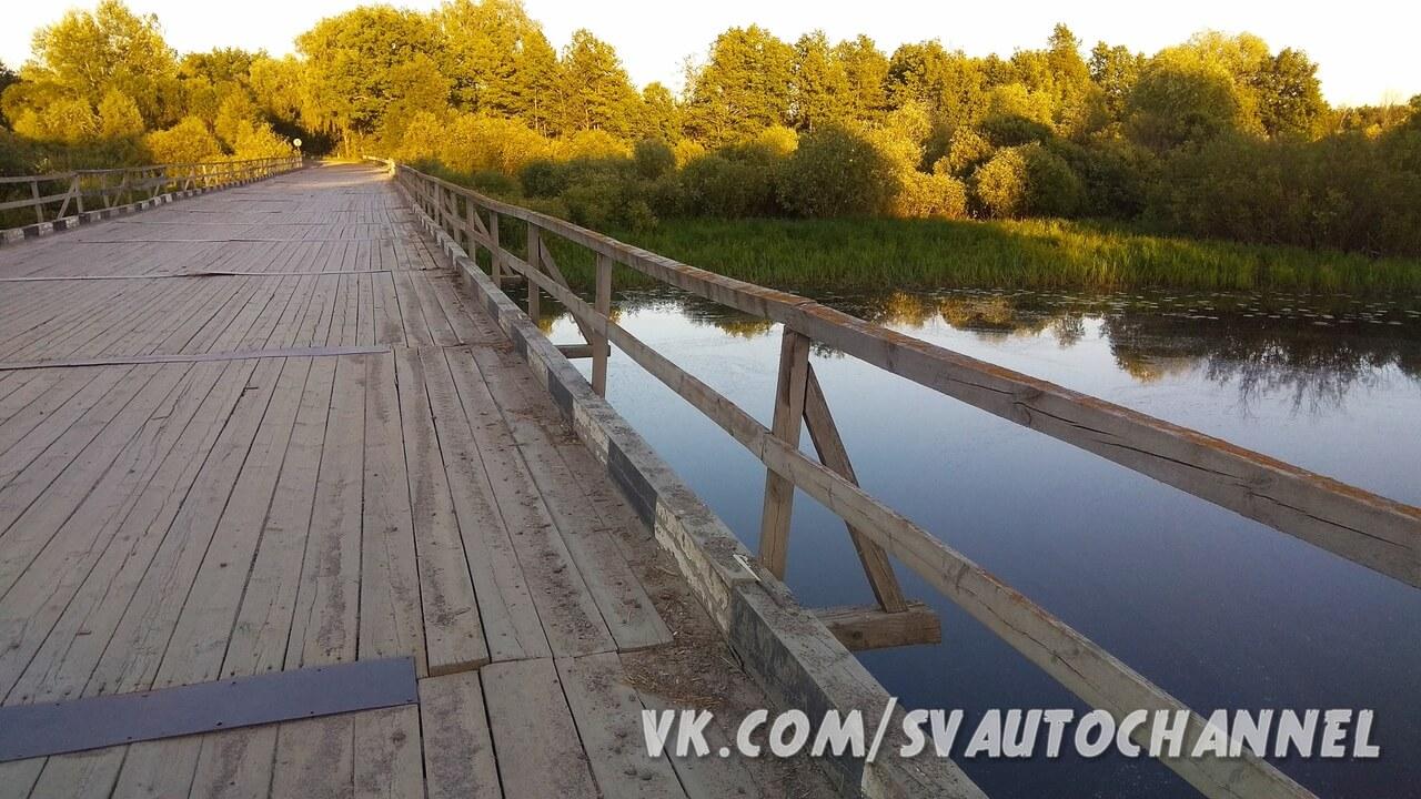 Деревянный мост через реку Птичь перил