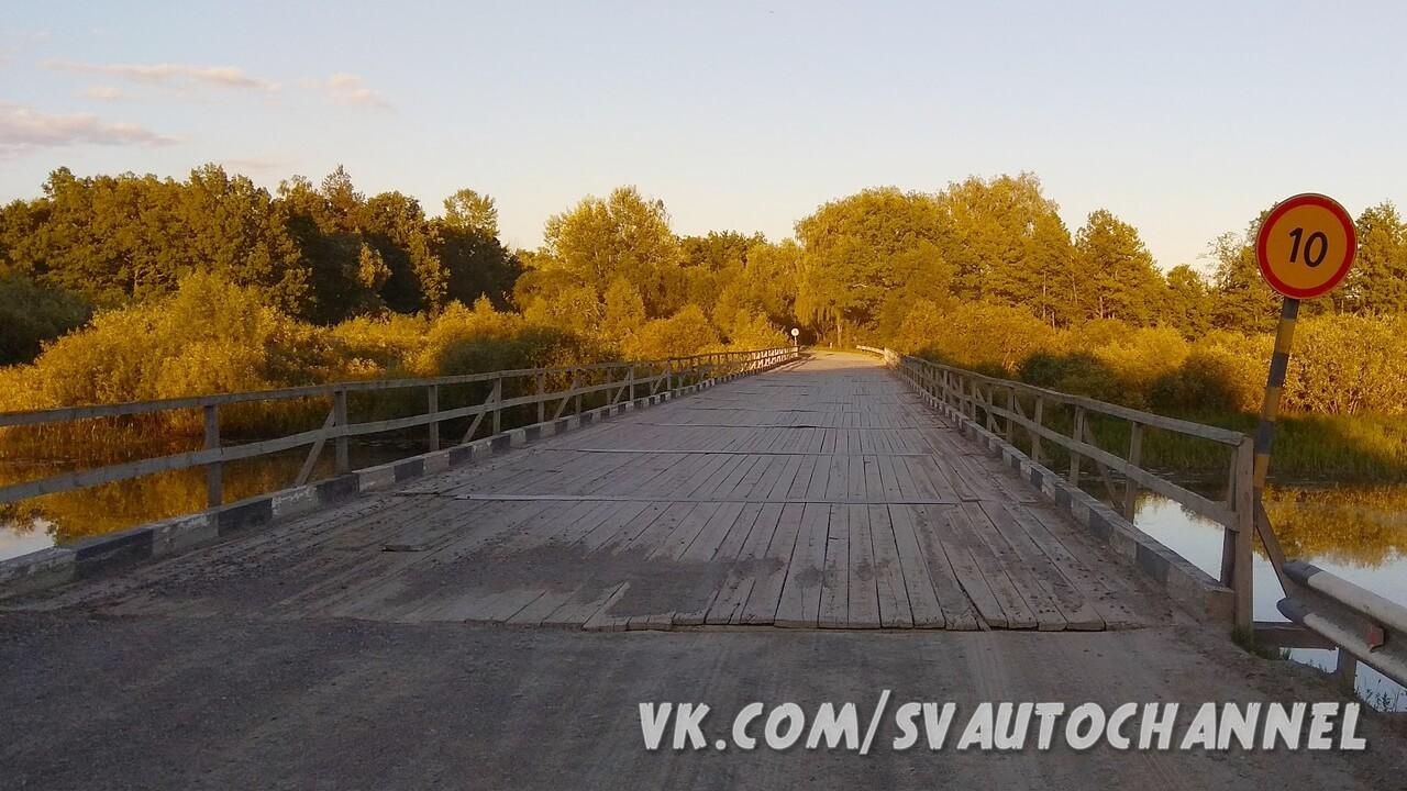 Деревянный мост через реку Птичь