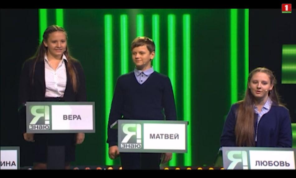 Учащиеся средней школы 4 Матвей Гуляй и Дарья Петрякова в проекте Я знаю