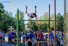 стритбол и воркаут 2016