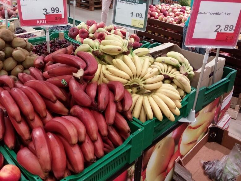 красные бананы в евроопте